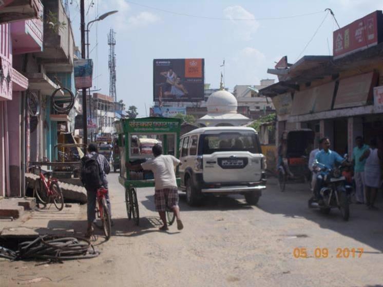 Rly. Station Road, Biharsharif