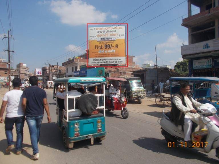 Court Road, Nawada