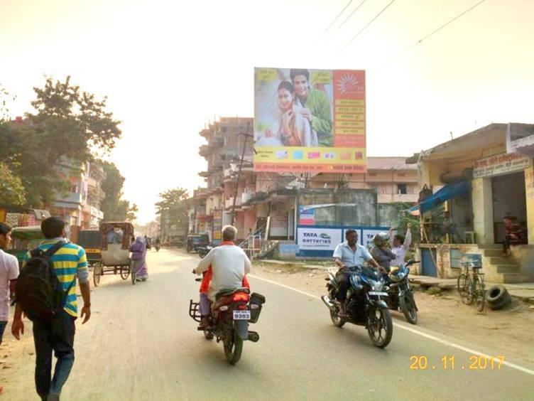 Police Line Nr. Pakri Chowk Golambar, Arrah
