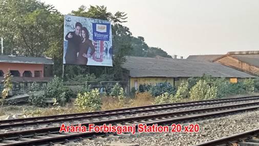 Rly. Station Road, Arrah
