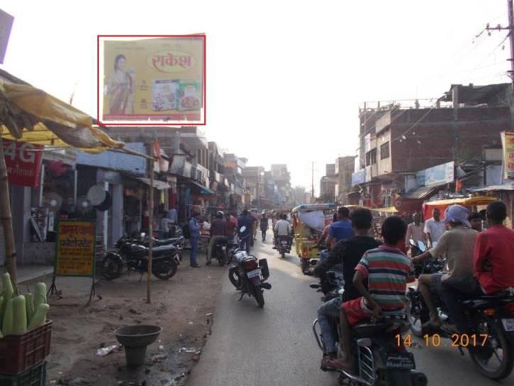 Meena Bazar, Buxar