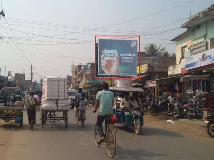 Rly. Station Road, Khagaria