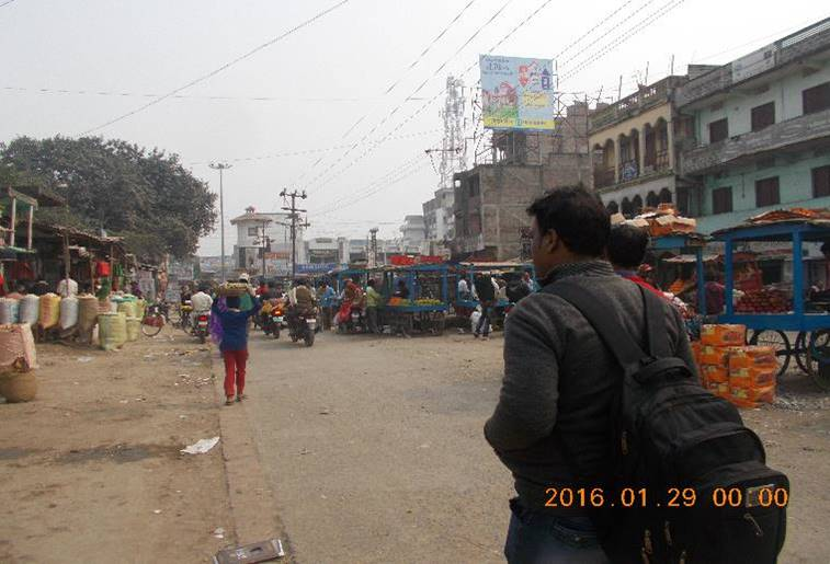 Rajendra Chowk, Khagaria