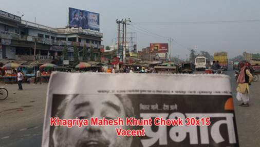 Mahesh Khunt Chowk, Khagaria
