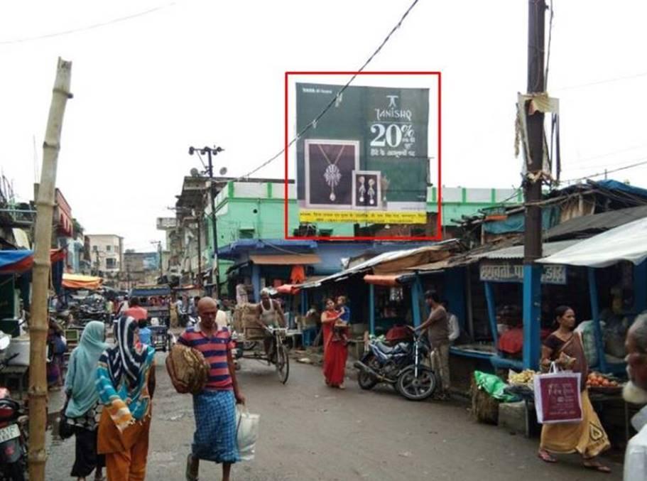 Shivaji Chowk, Banka
