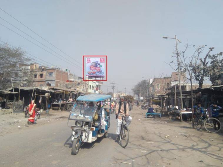 Rly. Station Road, Gopalganj
