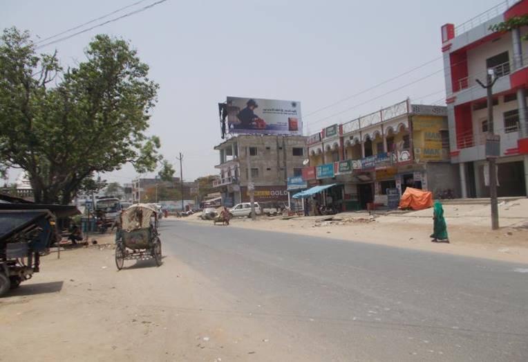 Bus Stand, Gopalganj