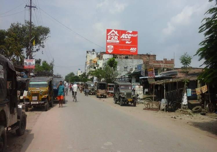 Stn Rd, Gopalganj