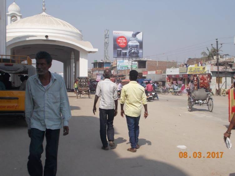 Patna City Opp. Station, Patna
