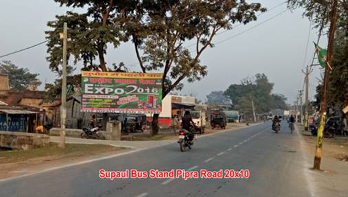 Bus Stand Pipra Rd, Supaul