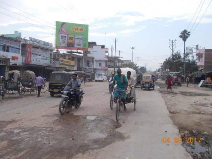 Main Road Nr. Bhubhunia More, Siwan
