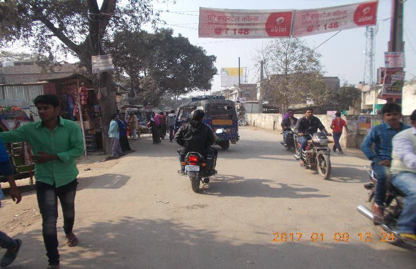 Ramraj More, Siwan