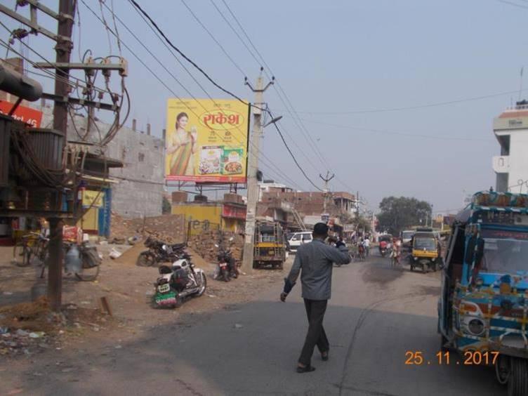 Bus Stand Road Nr. Nehru Chowk, Chapra