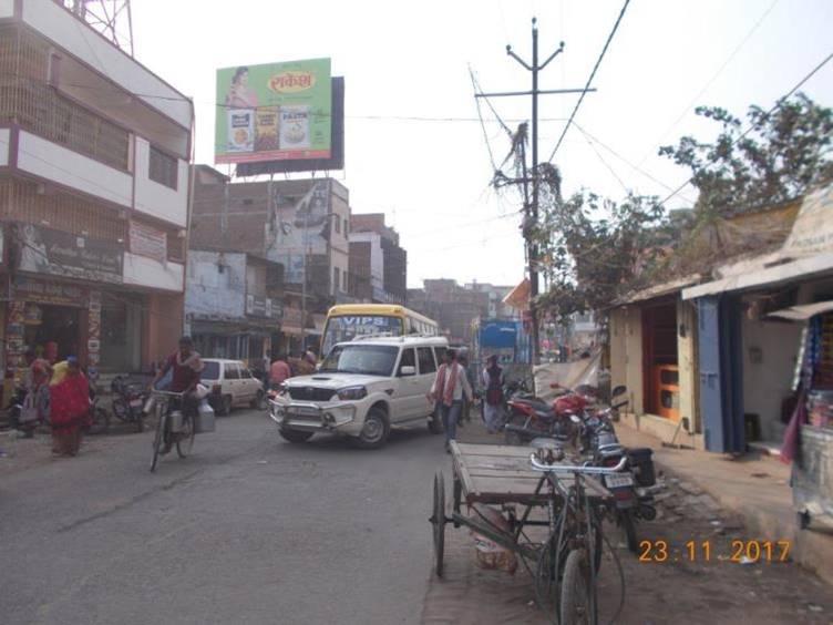 Gola Road, Chapra