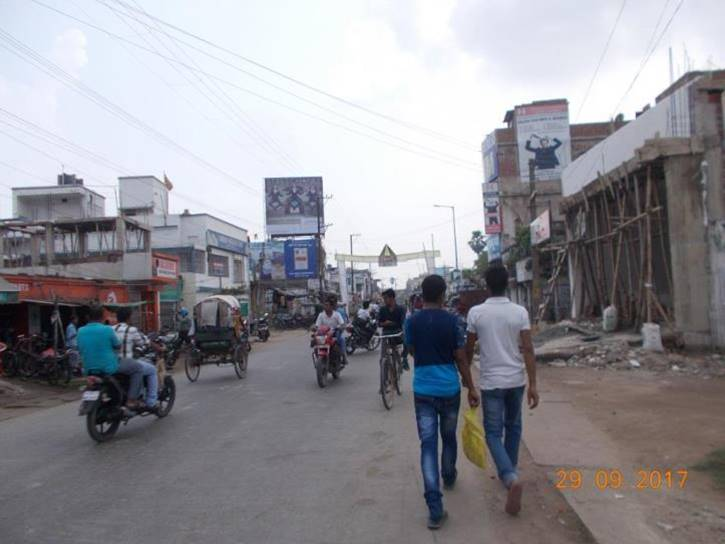 LHS Tower Road, Darbhanga
