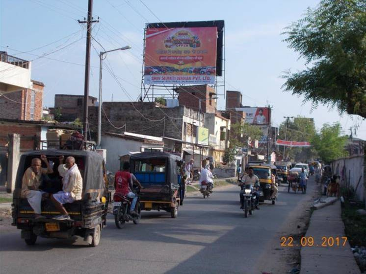 Rly. Station Road, Darbhanga