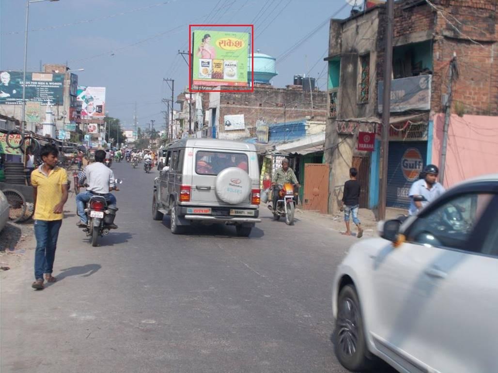 Laheriya  Sarai, Darbhanga