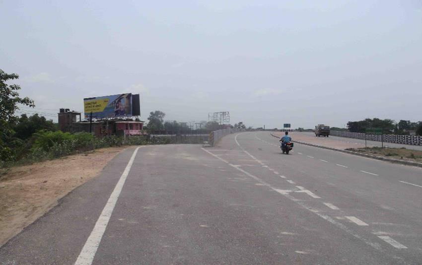Entrance Mabbi, Darbhanga