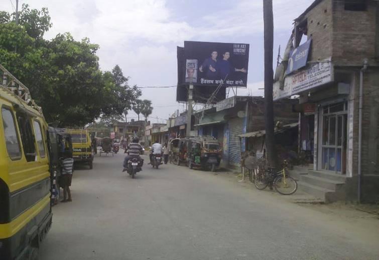 Saidnagar, Darbhanga