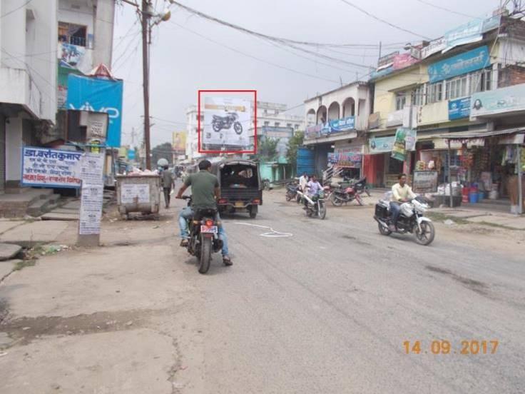 Mirchibari Road, Katihar
