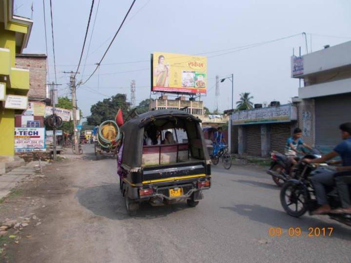 Rly. Station Road, Katihar