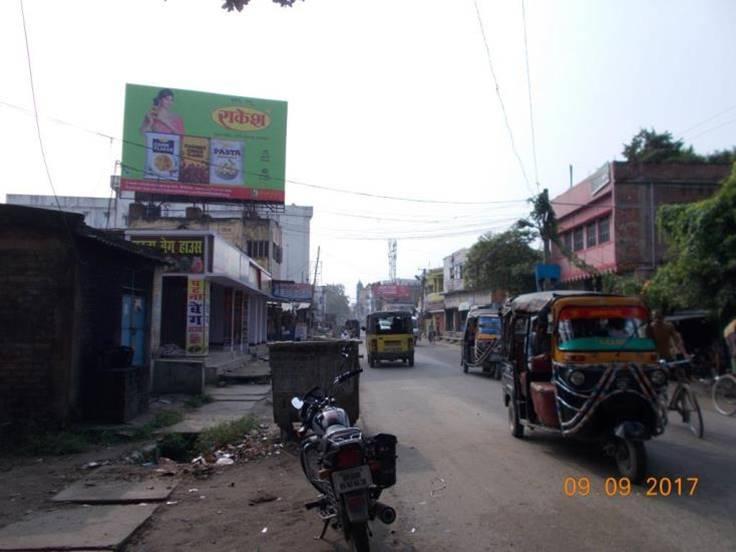 Bus Stand  Road, Katihar