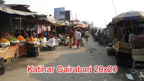 Gerabari Market, Katihar