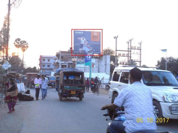 Mannpur Road Nr. Reliance Petrol Pump, Gaya