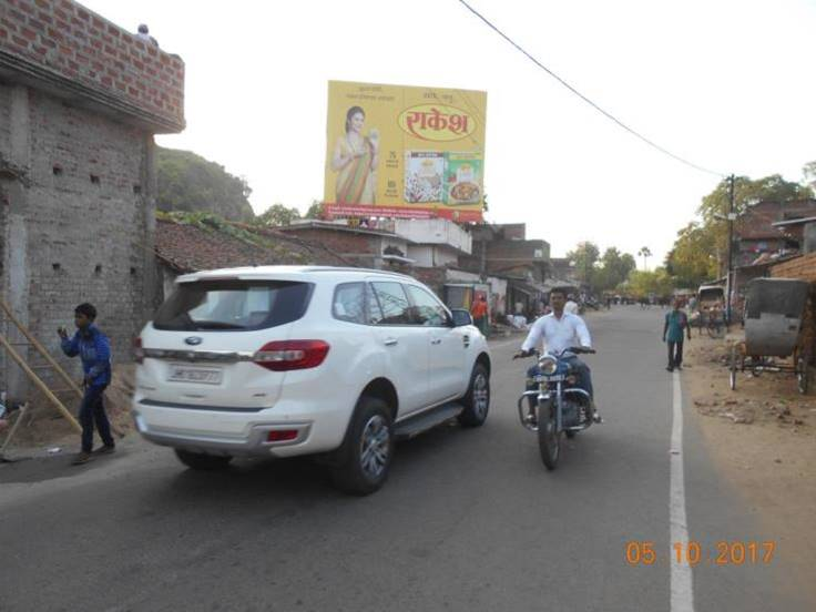 Rly. Station Road Nr. Ramsheela Turning, Gaya