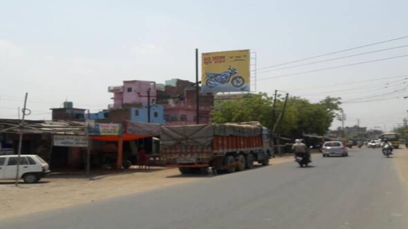 Entry Point Form BiharSharif, Gaya