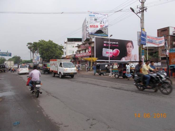 College Road, Gaya
