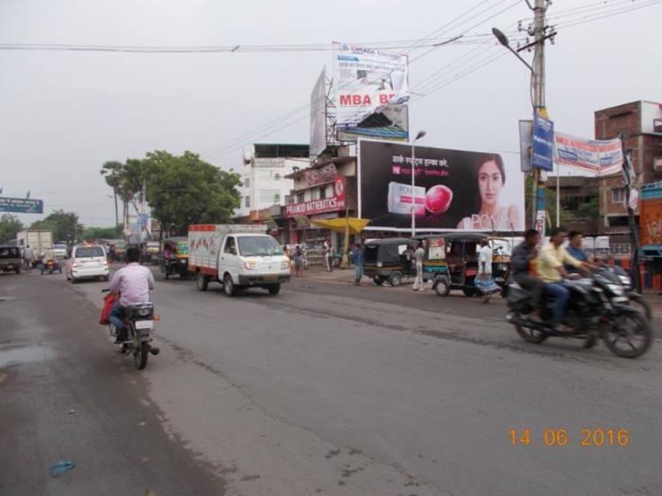 College Road, Gaya