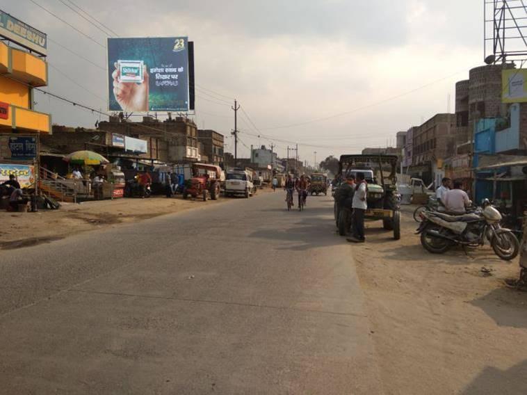 Kachahry Road, Lakhisarai