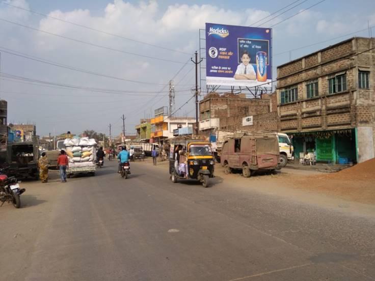 Main Market Kachahry Road, Lakhisarai