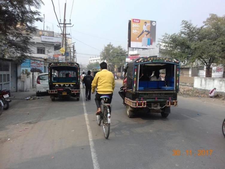 Aghoriya Bazar, Muzaffarpur