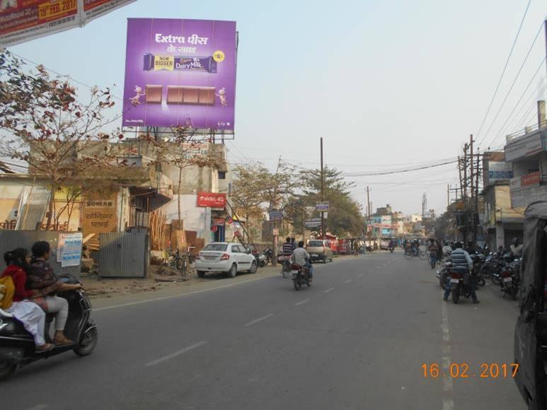 Ramdayalu Road, Muzaffarpur