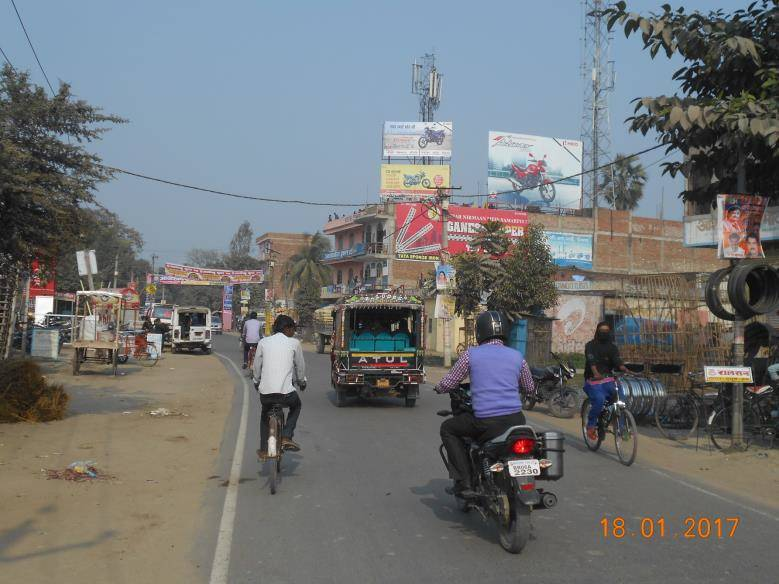Kalambagh Road, Muzaffarpur