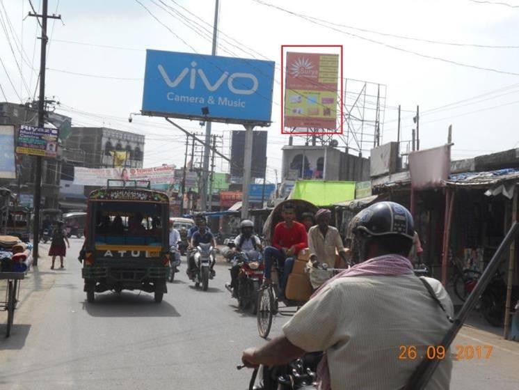 Mithanpura Road, Muzaffarpur