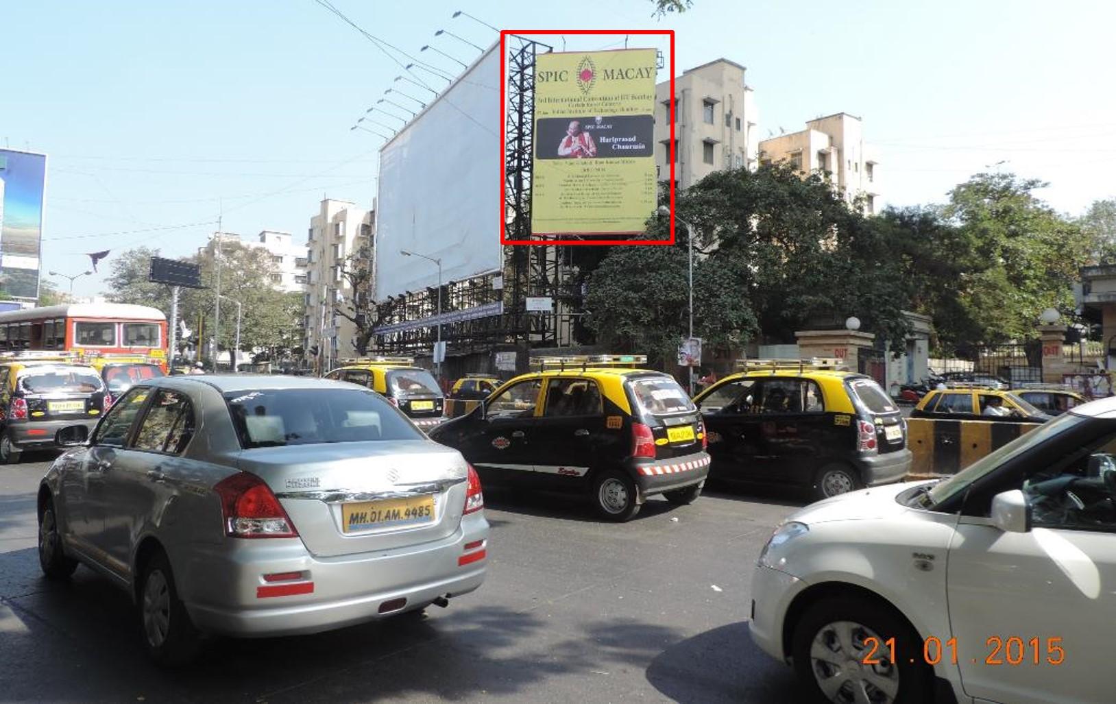 Byculla Junction ET, Mumbai