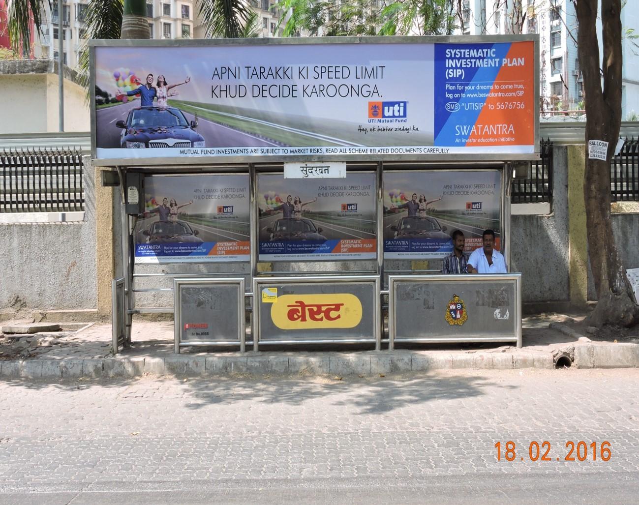 Sundervan UP, Mumbai