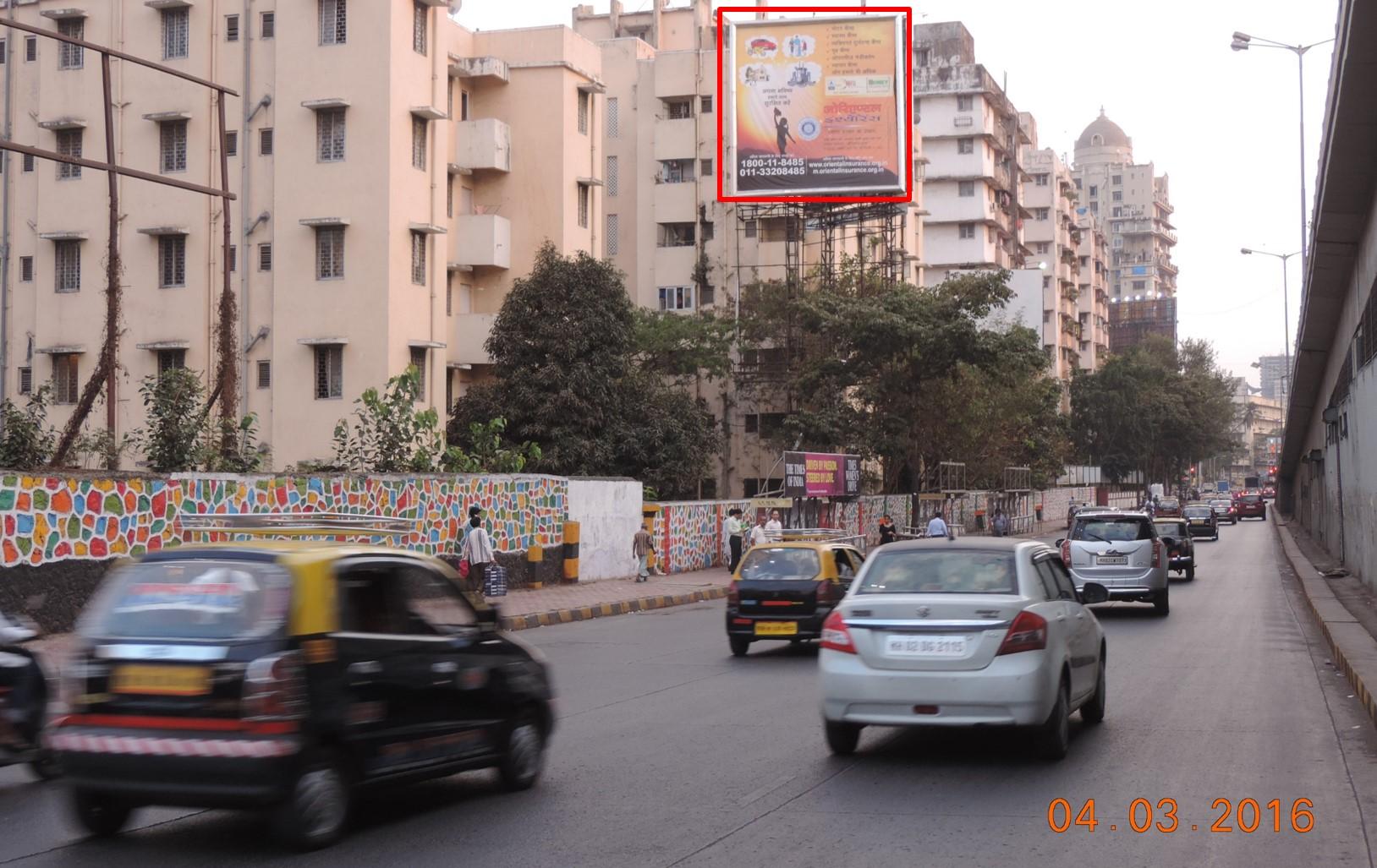 Byculla Flyover MT, Mumbai