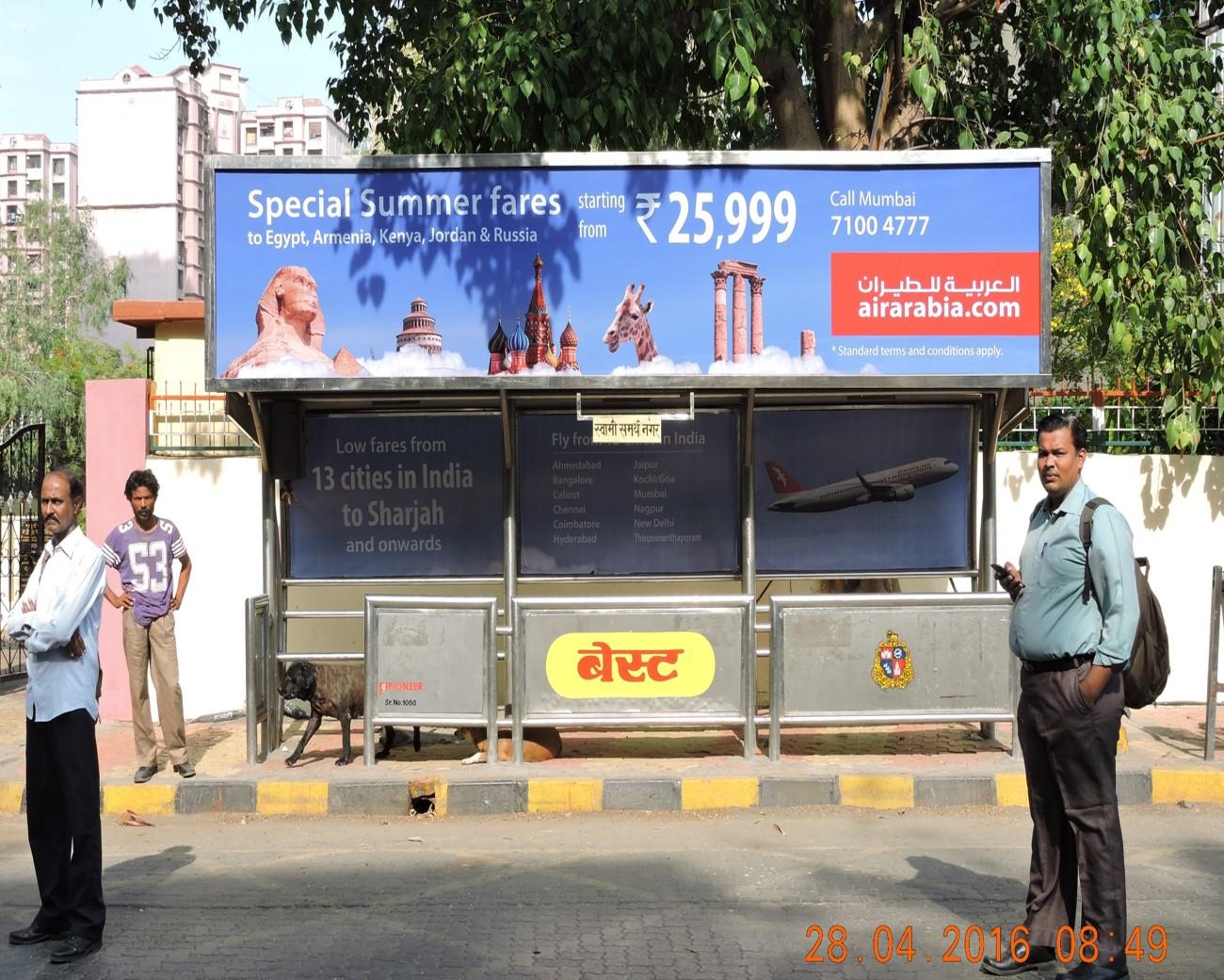 Swami Samarth Nagar Up 1st, Mumbai
