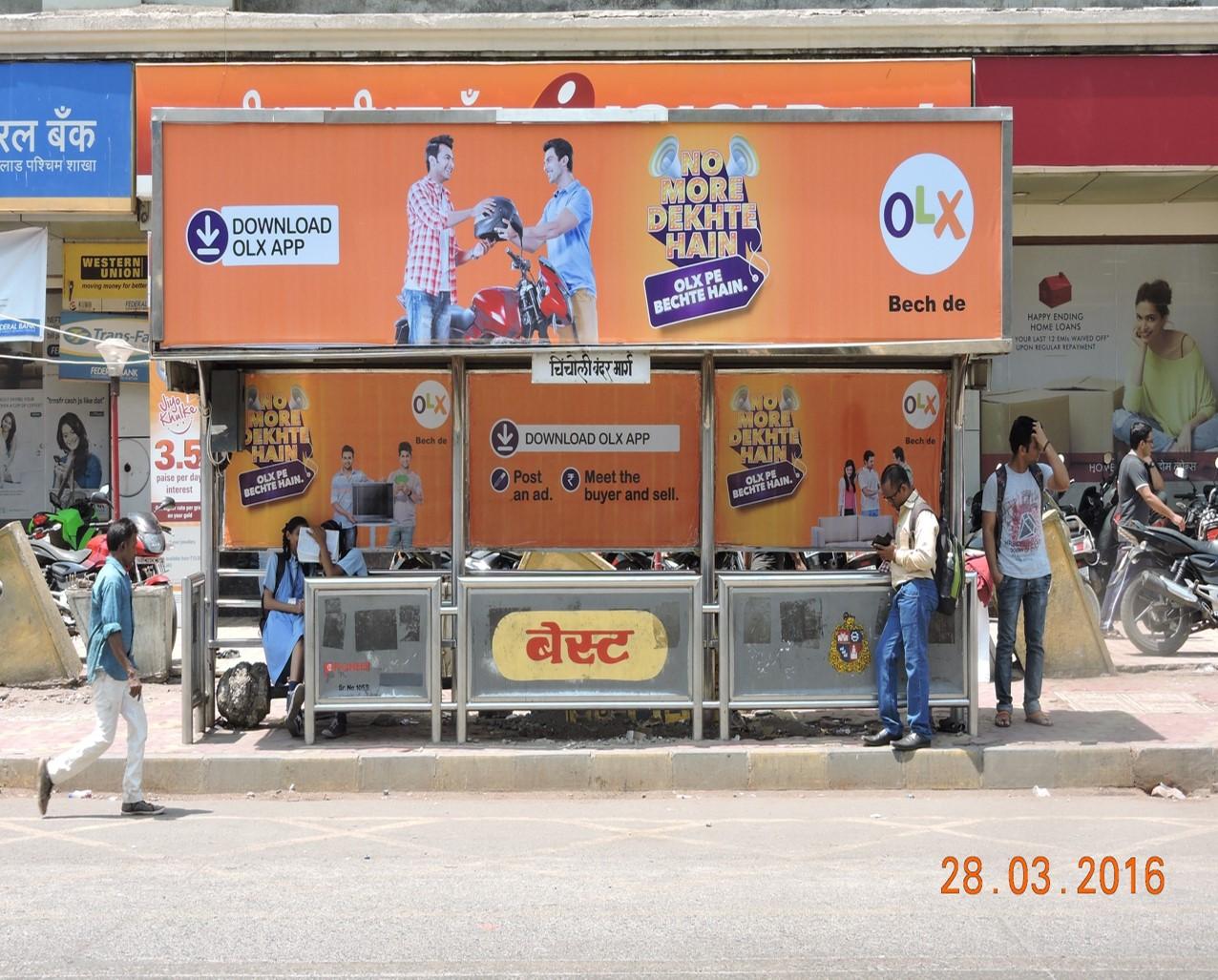 Chincholi Bunder Up, Mumbai