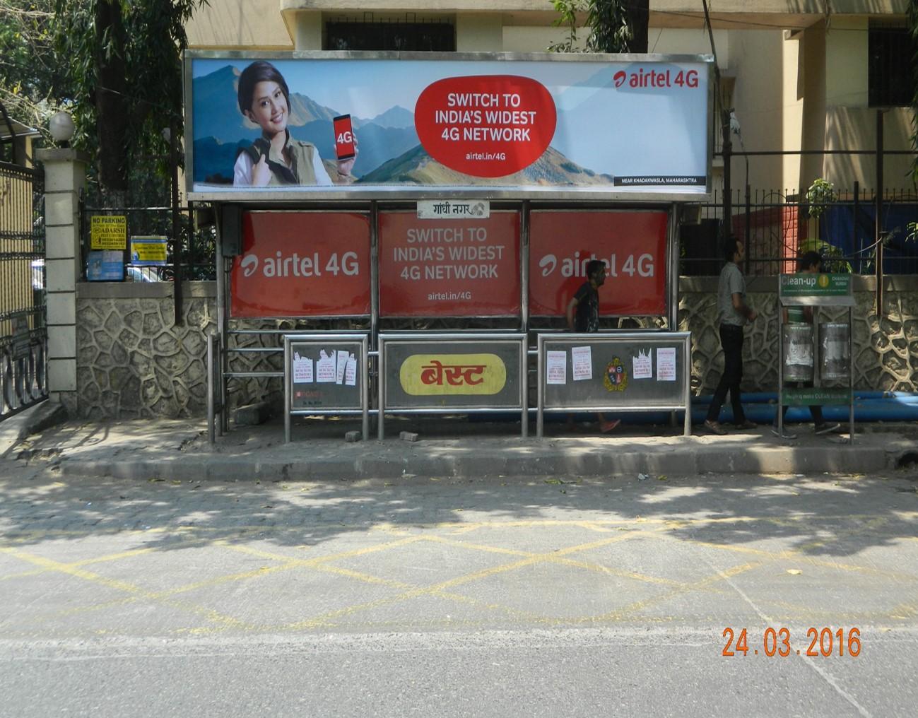 Powai IIT , Gandhi Nagar, Up, Mumbai
