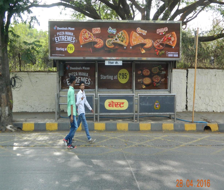 Bhandup - Ciba Company, Up, Mumbai