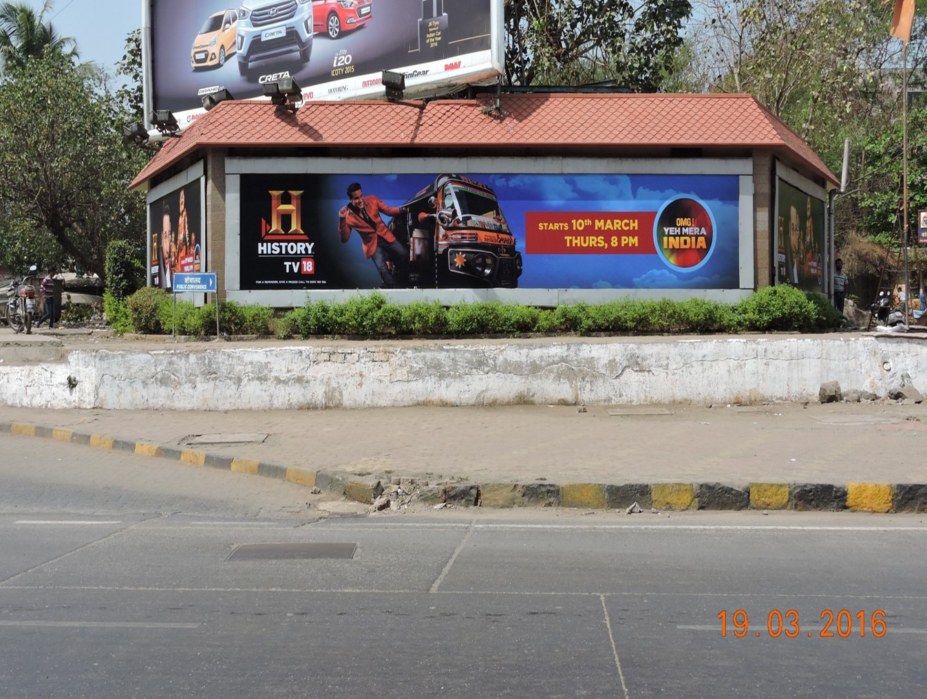 MAHIM CAUSEWAY KOLI MAIDAN, UTILITY, MUMBAI