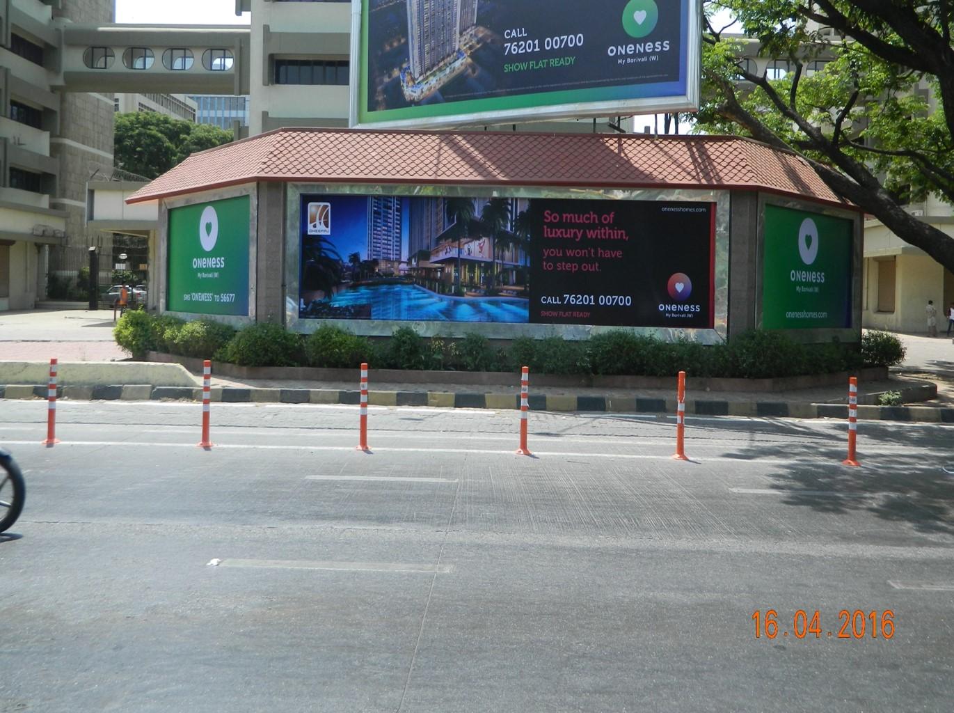 BKC OUTSIDE. RBI 2, UTILITY, MUMBAI