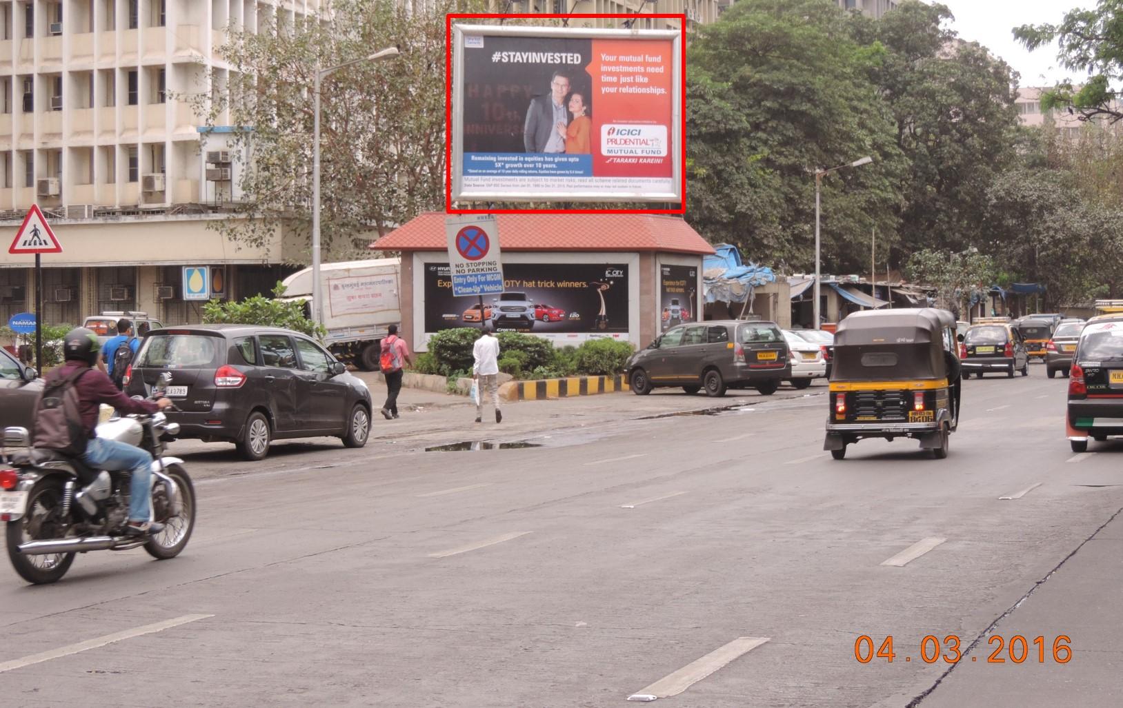 BKC – CITY PARK RBI 1 ET, Mumbai