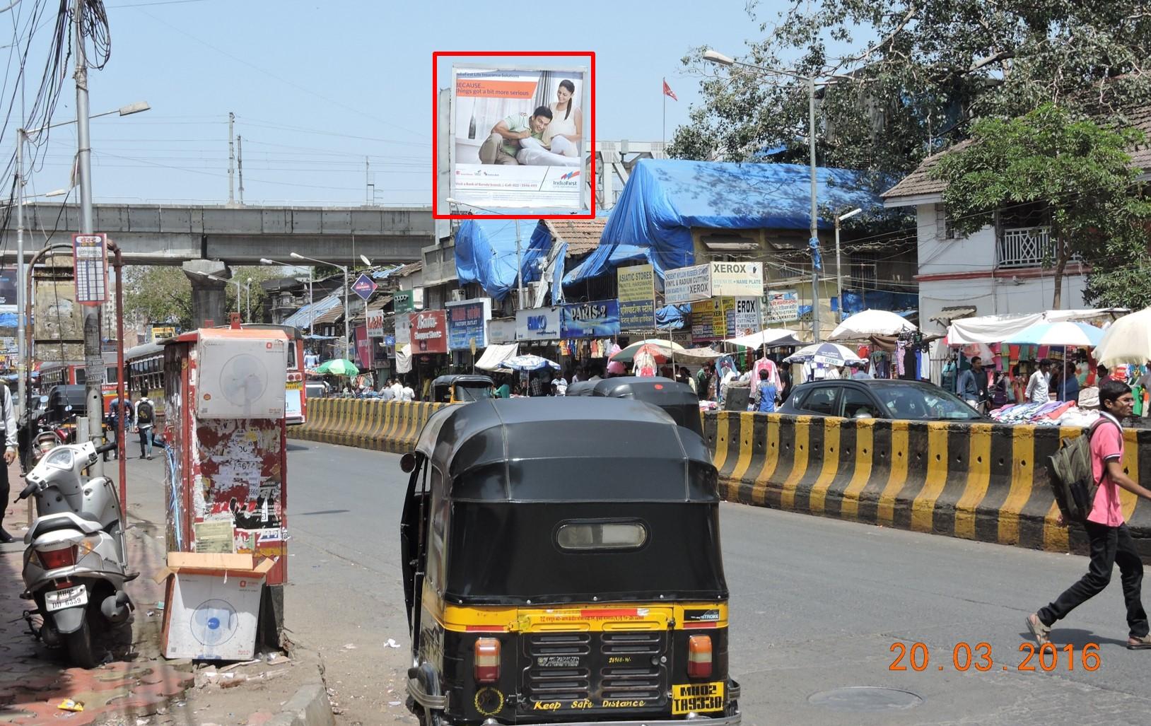 Andheri S V Road ET, Mumbai