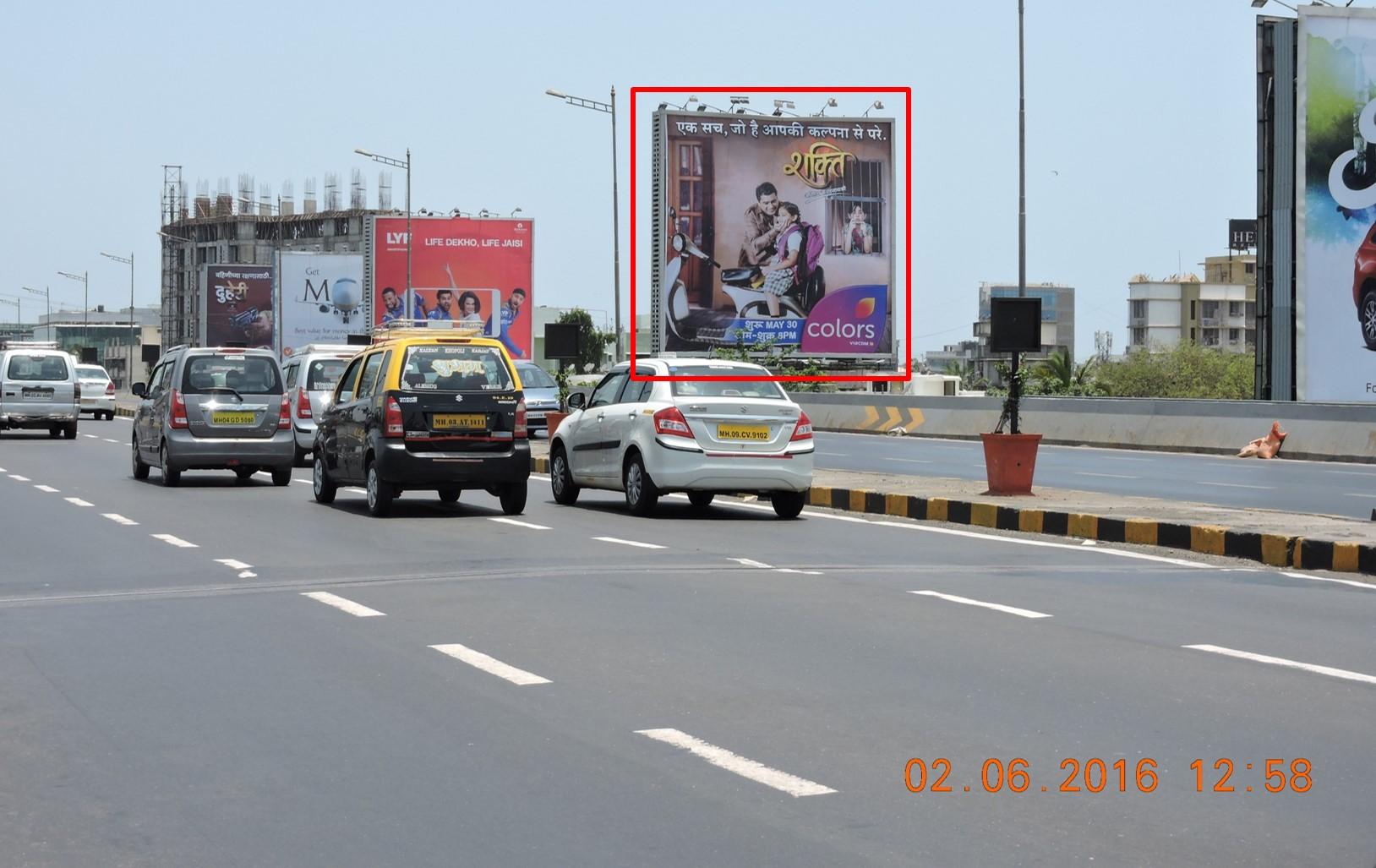 WEH, Andheri Jog Flyover MT, Mumbai